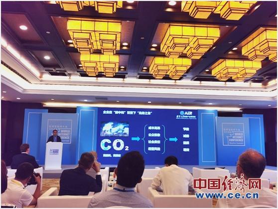 张亚勤:AI+IoT赋能产业绿色化 助力碳中和