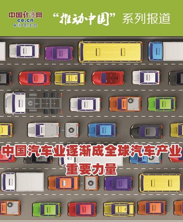 汽车1.jpg