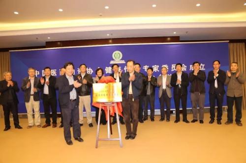 88彩票资讯网:中国医药物资协会成立健康传播专家委员会