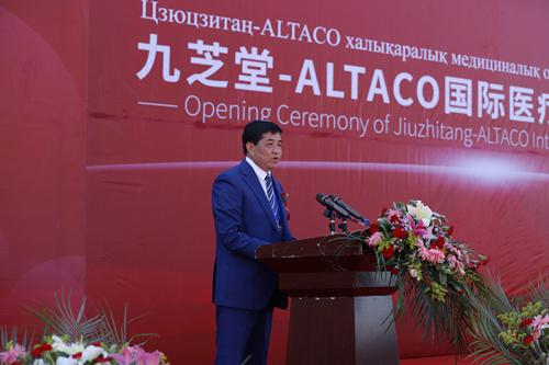 九芝堂董事长李振国:创新,是三百年传统药企的腾飞引擎
