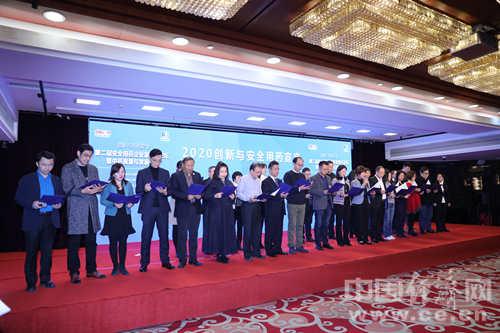 贾跃亭破产重组获美法院确认通过FF在中国将落10:50 在鲈鱼文化博物馆