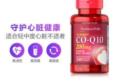 http://www.weixinrensheng.com/yangshengtang/1230963.html