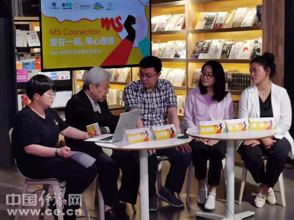 中国首条罕见病心理热线第一阶段成果发布 心理咨询有利病患康复