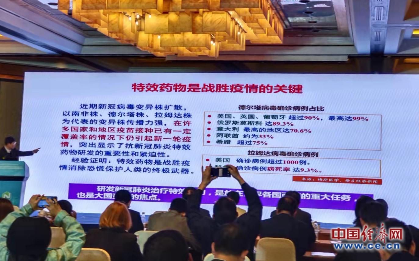 中国科学院院士陈凯先:特效药物是战胜疫情的关键