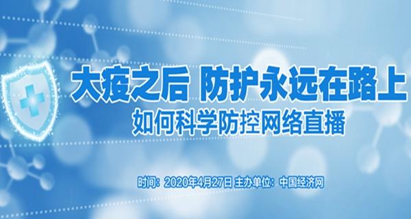 栏目logo.jpg