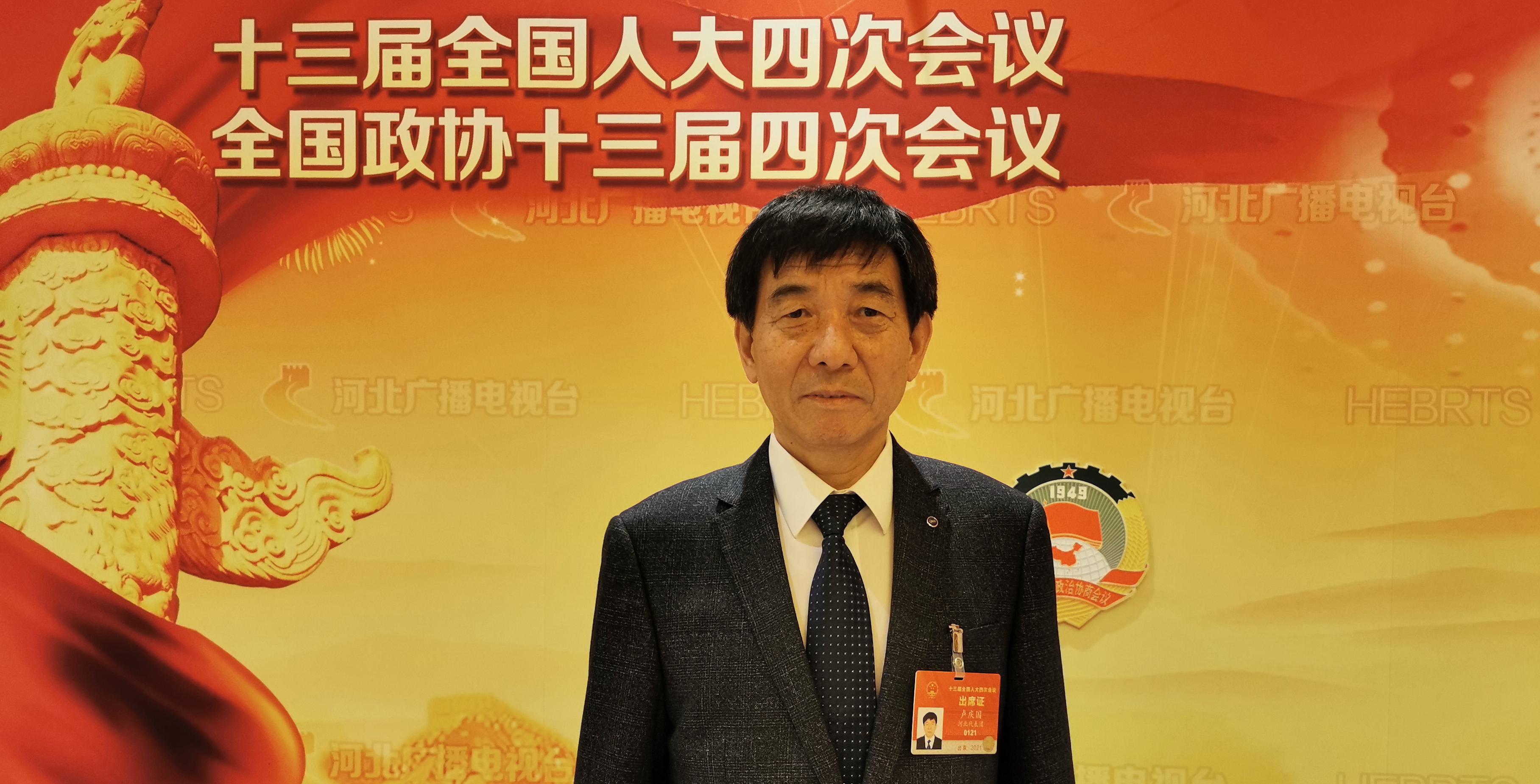 全国人大代表、晨光生物董事长卢庆国_副本.jpg