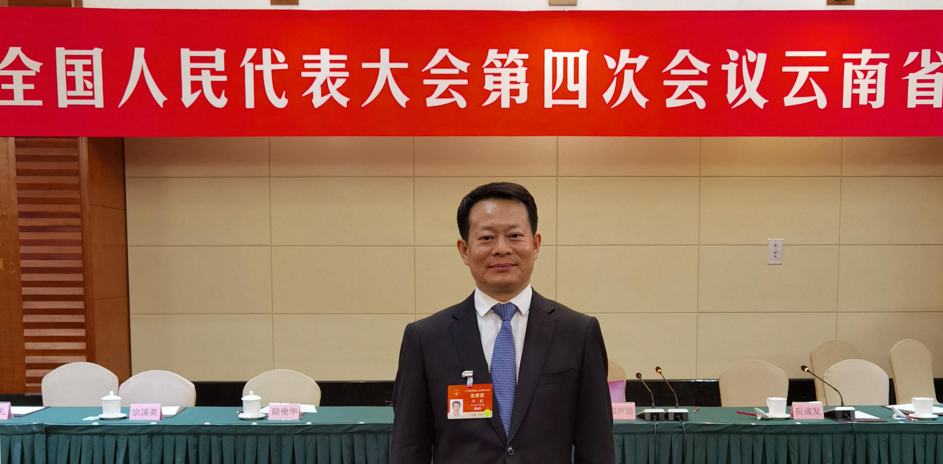 全国人大代表、昊邦医药集团董事长李彪_副本.jpg