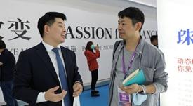 经济日报-黄金赌城娱乐经济网记者采访安健科技119.jpg
