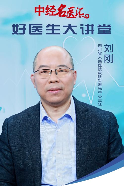 刘刚海报.jpg