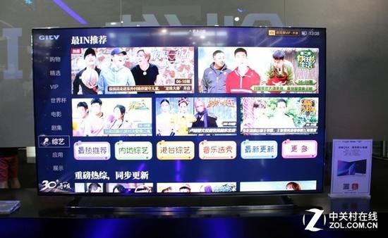 创维展出65Q6A电视