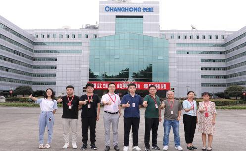 长虹等四川省18家单位被授予第20届全国青年文明号