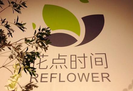 """七夕订花 """"花点时间""""送来蔫玫瑰"""