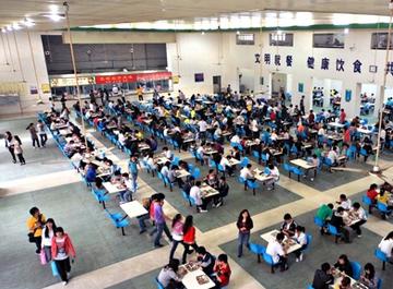 三部门拟修订《学校集中用餐食品安全管理规定》