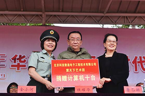 http://www.ddhaihao.com/wenhuayichan/39734.html