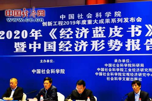 《经济蓝皮书》预测:2020年中国经济增长6.0%左右 CPI上涨3.4%左右