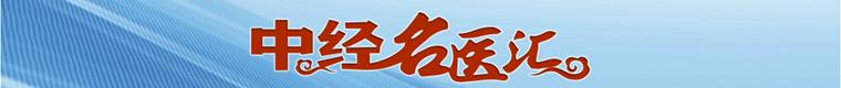 微信图片_20201218190548_副本.png