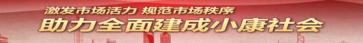 微信图片_20211021093557_副本.jpg