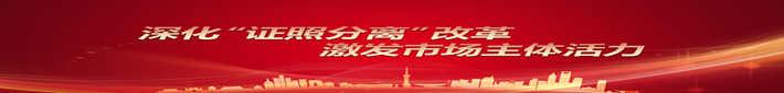微信图片_20211021132554_副本_副本.jpg