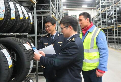 急速赛车为什么老是输:江苏轮胎进口额同比增长96.9%__检验建议重视CCC标志