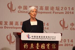 国际货币基金组织总裁克里斯蒂娜·拉加德.jpg