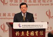 国务院发展研究中心主任李伟.jpg
