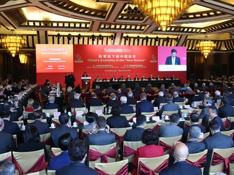 """""""中国发展高层论坛2015""""年会开幕式现场"""