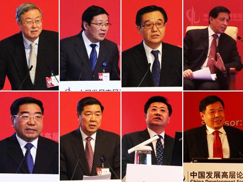 聚焦中国发展高层论坛部委声音:部长们说了啥?
