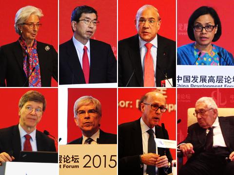 """聚焦中国发展高层论坛:国际大咖解读""""新常态"""""""