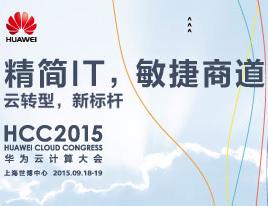 中国经济网_产业市场首页焦点.jpg