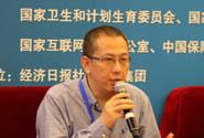 王艳松(蒙牛乳业股份有限公司副总裁)1.jpg