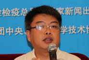 陆洋(贵州省分析测试研究院副院长)1.jpg