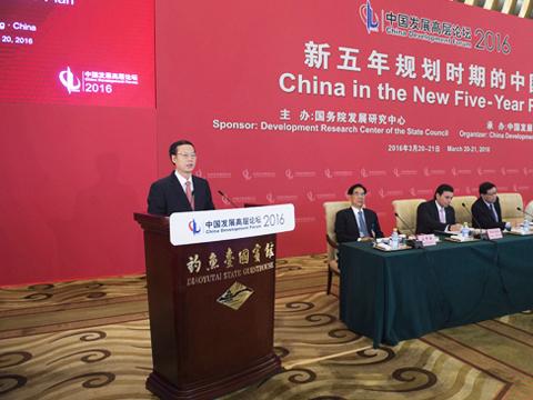 张高丽出席中国发展高层论坛开幕式
