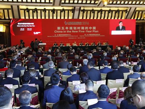 中国发展高层论坛2016年年会开幕式