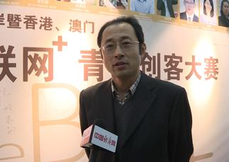 崔军-中国经济网--总编辑.jpg