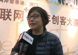 林淑黛-旺旺中时文化传媒(北.jpg