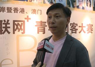 王伟-理智湾投资-CEO.jpg