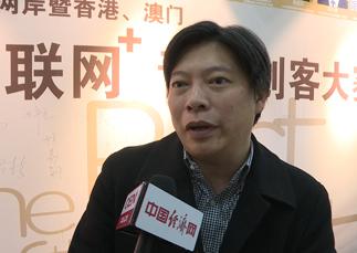 张志弘-大亚创业投资股份有限.jpg