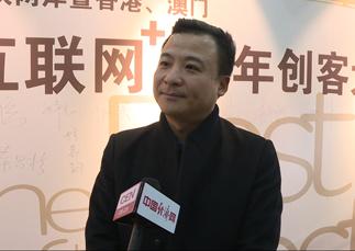 赵滨-新发展资本-创始合伙人.jpg