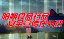 QQ截图20160822103720_副本.png
