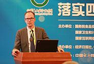 世界卫生组织食品安全部主任Peter Ben Embarek 185.jpg