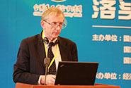 欧盟食品安全局前主席,国际食品科技联盟国际食品安全专家委员会共同主席Patrick Wall 185.jpg