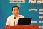 中国经济网总裁王旭东 185.jpg