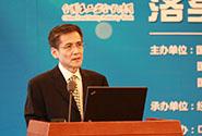 国家食品药品监督管理总局食监一司副司长 王平 185.jpg