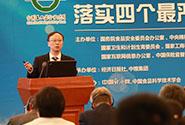 国家乳品工程技术研究中心副主任姜毓君 185.jpg