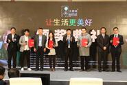 青年创客大赛颁奖仪式2 185.jpg
