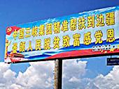 三峡集团.jpg