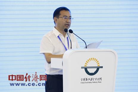 杭州娃哈哈集团有限公司副总经理王建320.jpg
