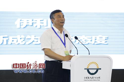 内蒙古伊利实业集团股份有限公司副总裁陈福泉.jpg