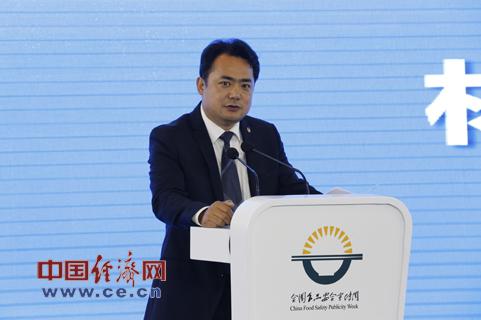 中粮集团审计与法律风控部副总监杨志刚3.jpg