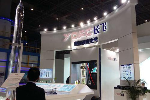 上海工博会长飞公司展台2.jpg